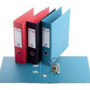 PARDO Archivador palanca 2ud Folio Lomo 70mm Rojo 2450R