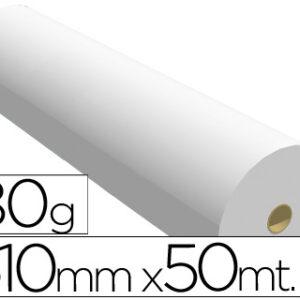 Rollo papel plotter 80GR 24″ (610mm x 50 m) Blanco